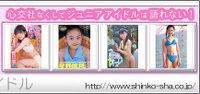 Shinkousha_645b